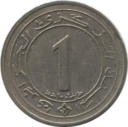 Moneda > 1dinar, 1987 - Algèria  (25è aniversari de l'Independència) - reverse