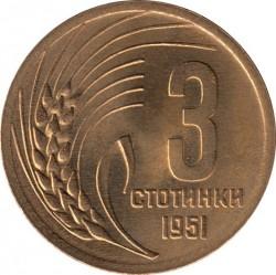 Кованица > 3стотинке, 1951 - Бугарска  - reverse
