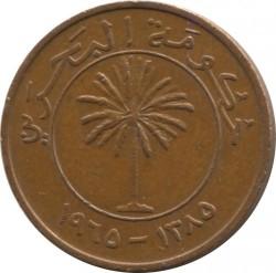 Moneta > 5filsów, 1965 - Bahrajn  - obverse