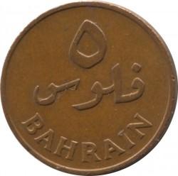 Moneta > 5filsów, 1965 - Bahrajn  - reverse