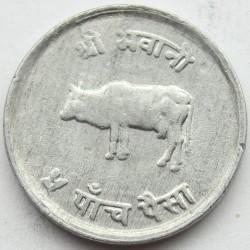 Moneda > 5paisa, 1971-1982 - Nepal  - obverse