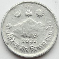 Moneda > 5paisa, 1971-1982 - Nepal  - reverse