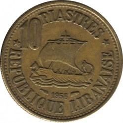 Moneta > 10piastrų, 1955 - Libanas  (Laivas ir medis centre) - reverse