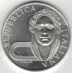 Moneta > 500lire, 1992 - Italia  (XXV Giochi olimpici estivi, Barcellona 1992) - obverse