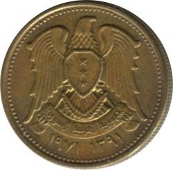 Moneta > 5piastre, 1971 - Siria  (FAO - Grano) - obverse