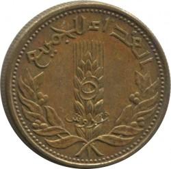 Moneta > 5piastre, 1971 - Siria  (FAO - Grano) - reverse