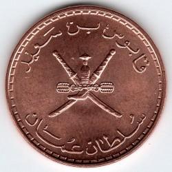 Moneta > 5baisa, 1997-2013 - Oman  - reverse