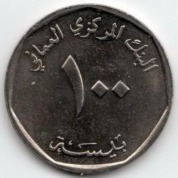Moneta > 100baisa, 1984 - Oman  - obverse