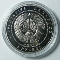 Moneda > 1rublo, 2008 - Bielorrusia  (90 aniversario - Sistema Financiero de Bielorusia) - obverse