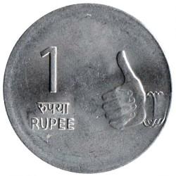 Moneda > 1rupia, 2007-2011 - India  - reverse