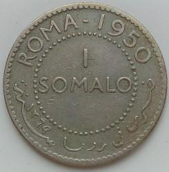 Moneta > 1somalo, 1950 - Somalia  - reverse
