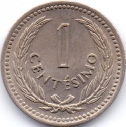 Νόμισμα > 1Σεντέσιμο, 1953 - Ουρουγουάη  - reverse