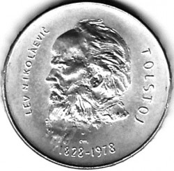 Moneta > 1000lire, 1978 - San Marino  (150° anniversario - Nascita di Lev Tolstoj) - reverse