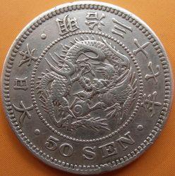 Монета > 50сенов, 1873-1905 - Япония  - obverse