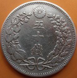Монета > 50сенов, 1873-1905 - Япония  - reverse