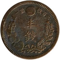 Monēta > ½sen, 1873-1888 - Japāna  - reverse