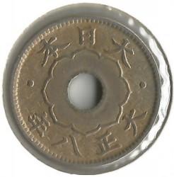 Munt > 5sen, 1917-1920 - Japan  - obverse
