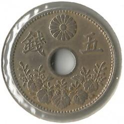 Munt > 5sen, 1917-1920 - Japan  - reverse