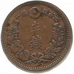 Coin > ½sen, 1885 - Japan  - obverse