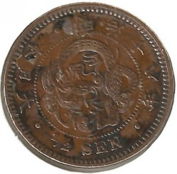 Coin > ½sen, 1885 - Japan  - reverse