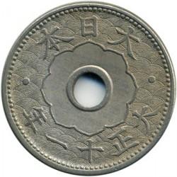 Coin > 10sen, 1920-1926 - Japan  - obverse