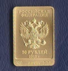 Moneta > 50rubli, 2012 - Rosja  (XXII Zimowe Igrzyska Olimpijskie, Soczi 2014 - Niedźwiedź polarny) - obverse