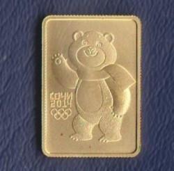 Moneta > 50rubli, 2012 - Rosja  (XXII Zimowe Igrzyska Olimpijskie, Soczi 2014 - Niedźwiedź polarny) - reverse