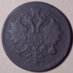 سکه > 3کوپک, 1859-1867 - روسیه  - obverse