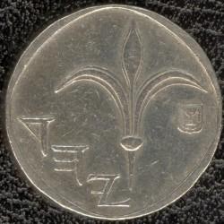 Mynt > 1newsheqel, 1986 - Israel  (Hanukkah) - obverse