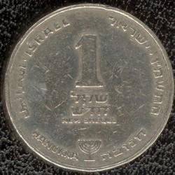 Mynt > 1newsheqel, 1986 - Israel  (Hanukkah) - reverse