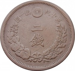 Coin > 2sen, 1873-1884 - Japan  - obverse