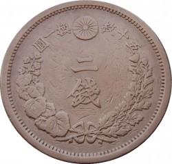 Coin > 2sen, 1873-1884 - Japan  - reverse