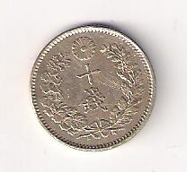 Münze > 10Sen, 1873-1906 - Japan  - obverse