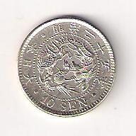 Münze > 10Sen, 1873-1906 - Japan  - reverse