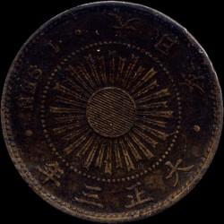 Coin > 1sen, 1913-1915 - Japan  - obverse