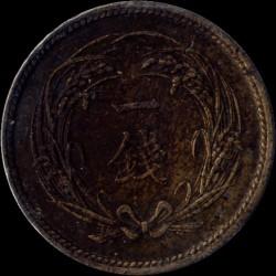 Coin > 1sen, 1913-1915 - Japan  - reverse