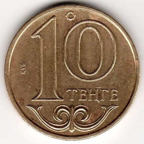 Монета 10 тенге 2005 года цена ввоз антиквариата в россию