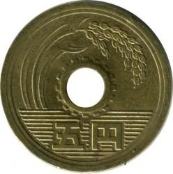 Coin > 5yen, 2003 - Japan  - reverse