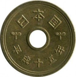 Moneta > 5jenos, 2003 - Japonija  - reverse