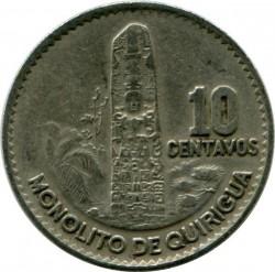 سکه > 10سنتاوو, 1965-1970 - گواتمالا  - reverse