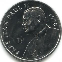 Մետաղադրամ > 1ֆրանկ, 2004 -  Կոնգոյի Դեմոկրատական Հանրապետություն  (25th Anniversary - Reign of John Paul II /Papa John Paul II, 1978/) - reverse