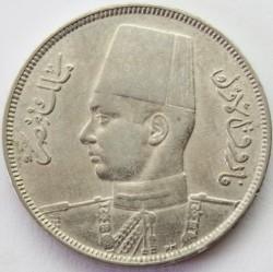Монета > 5мілімів, 1938-1941 - Єгипет  - obverse