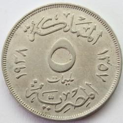 Монета > 5мілімів, 1938-1941 - Єгипет  - reverse