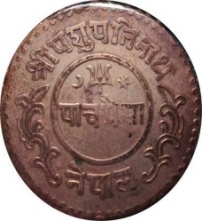 Moneta > 5paisos, 1935-1941 - Nepalas  - reverse