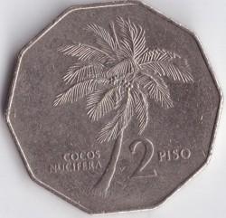 Mynt > 2piso, 1990 - Filippinene  - reverse