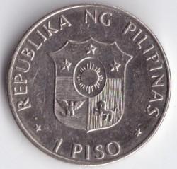 Moneda > 1peso, 1992 - Filipinas  (50 aniversario - Batalla de Kagitingan) - obverse