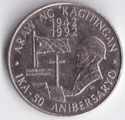 Moneda > 1peso, 1992 - Filipinas  (50 aniversario - Batalla de Kagitingan) - reverse