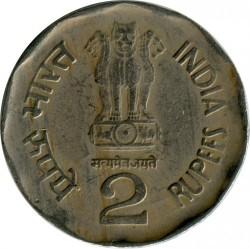 Coin > 2rupees, 2001 - India  (100th Anniversary - Birth of Dr. Shyama Prasad Mukherjee) - obverse