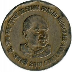 Coin > 2rupees, 2001 - India  (100th Anniversary - Birth of Dr. Shyama Prasad Mukherjee) - reverse