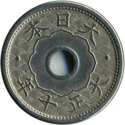 Münze > 5Sen, 1920-1923 - Japan  (Diameter is 19.1 mm) - obverse